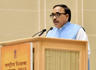 The Minister of State for Human Resource Development, Dr. Mahendra Nath Pandey addressing at the presentation of the National Award for Teachers-2015, on the occasion of the 'Teachers Day', in New Delhi on September 05, 2016.