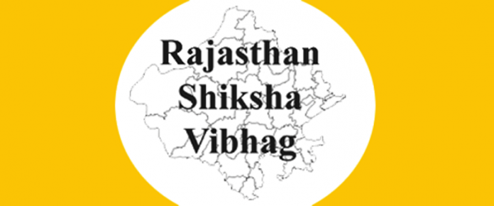 shivira shiksha vibhag rajasthan shiksha.rajasthan.gov.in