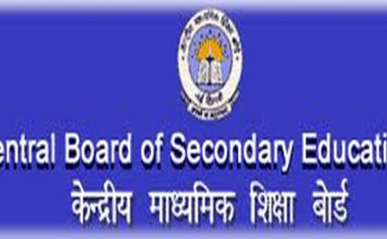 cbse Central board of secondary Education