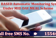 SMS based Automated Monitoring System Project for MDM