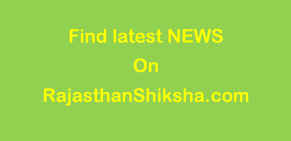 education.rajasthan.gov.in RajasthanShiksha.com is a News portal for Society, Schools, Students and Teachers. Every update from Education Department of Rajasthan. It includes Government and Private Schooling system as well.