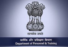 the department of personnel and training