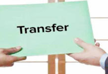 teacher transfer Transfer order education department Rajasthan shiksha shivira Shiksha vibhag tabadale
