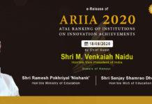 ARIIA-2020