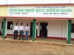 education-minister-college