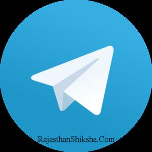 Rajasthan Shiksha telegram logo