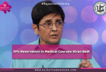 10% Reservation in Medical Courses: Kiran Bedi