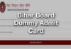बिहार बोर्ड इंटर परीक्षा के एडमिट कार्ड आज