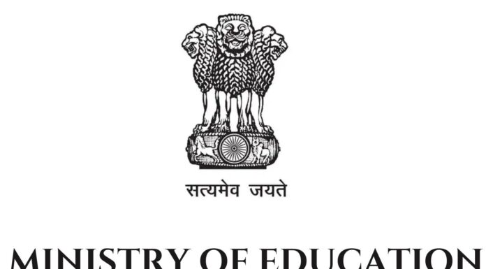 Ministry of Education e1629172687734